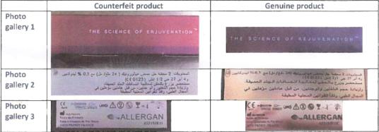 Fake Allergan Product Warning - Skin Medical